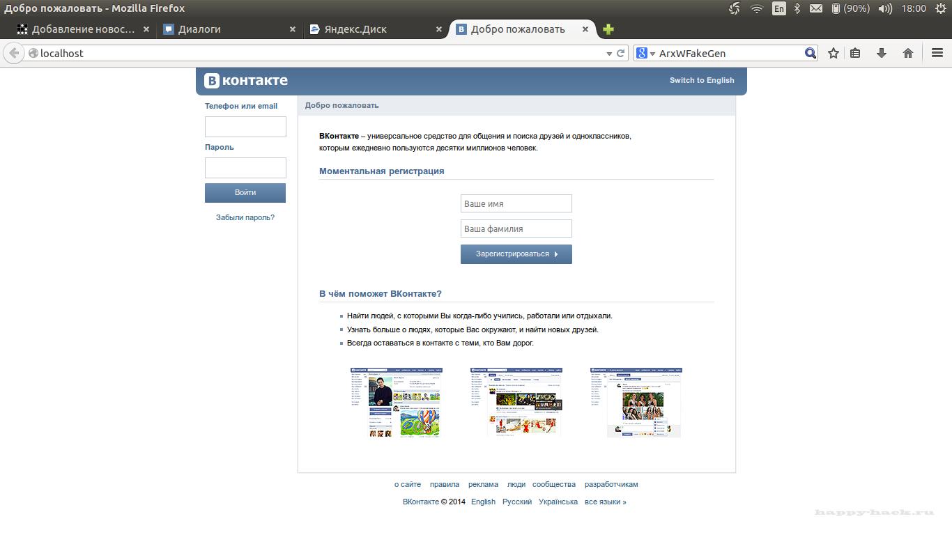 www.tapaz.net/downloads/images/1407074388_ekrana-ot-2014-08-03-180005.png