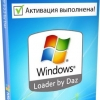 Windows 7 2020 Loader 2.2.2 by Daz